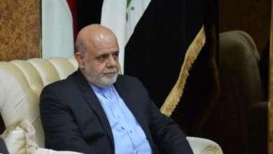 صورة مسجدي : العراق يشكل أفضل أرضية للاستثمارات إلايرانيين