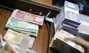 مصرف الرافدين تصدر قرار بشأن السلفة الخمسة ملايين