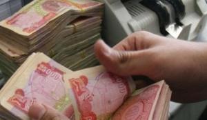 هيأة النزاهة : تصدر حكماً غيابي لمدير مصرف بتهمة هدر المال