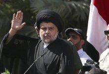 صورة الصدر يخفف المظاهر الدينية ويعزز المدنية من دون الانخراط في السياسة!