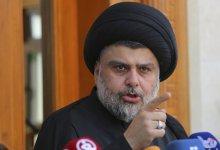 صورة سفير إيران في بغداد علاقتنا بمقتدى الصدر ودية وأخوية