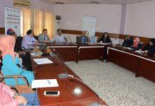 صورة فريق دعم برنامج تعزيز الديمقراطية يعقد اجتماعه الأول في محافظة الديوانية