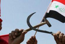 صورة الحزب الشيوعي العراقي مصدومين من قرار الصدر بتحالفه مع الفتح