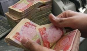مصرف الرافدين يوجه فروعه بمنح سلفة 5 و10 ملايين للموظفين