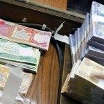 مصرف الرافدين يعلن  بصرف وجبة جديدة من سلفة المتقاعدين