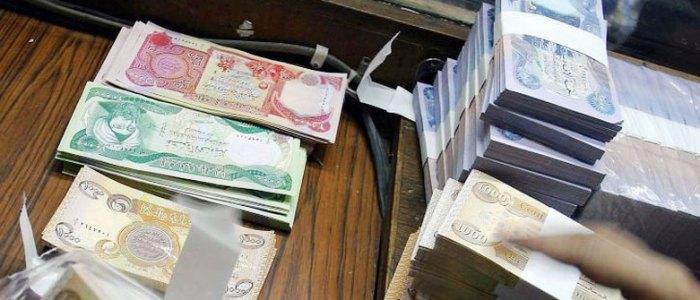مصرف الرافدين يعلن توزيع رواتب المتقاعدين
