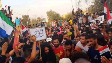 صورة احتجاجات العراق تتوسّع والحكومة تواجه بالّنار