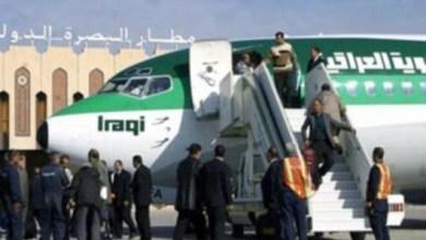 صورة مطار البصرة : مستمرون بالعمل ولايوجد الغاء لأية رحلة قادمة او مغادرة