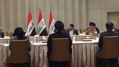 """صورة بينهم كتلة العبادي  ..الاعلان في بغداد عن تشكيل """"نواة"""" التحالف الأكبر"""