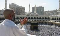 الوقف السني يحدد 21 آب أول أيام عيد الأضحى المبارك
