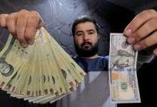 """صورة تقرير امريكي """"صادم"""" يكشف شبكات التمويل الإيرانية السرية في العراق ."""