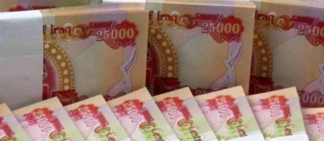 البنك المركزي يعتزم حذف الأصفار من العملة والاحتياطي النقدي 60 مليار دولار