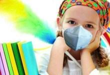 صورة تصنیع قناع نانوي لتنفس الاطفال يستخدم في الهواء الملوث