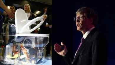 صورة الملياردير بيل غيتس يقدم حلا ثوريا لتغيير العالم