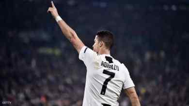 صورة رونالدو على موعد مع التاريخ أمام ميلان
