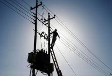 صورة صعقات كهربائية تودي بحياة عامل كهرباء وسيدتين في ذي قار احداهما حامل