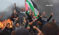 إصابات خلال قمع الاحتلال لمسيرة العودة شرقي غزة