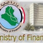 المالية تنفي إيقاف تعيينات 2019 وتوجه باستلام تعليمات تنفيذ الموازنة!