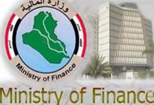 صورة المالية تنفي إيقاف تعيينات 2019 وتوجه باستلام تعليمات تنفيذ الموازنة!