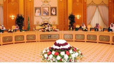 صورة السعودية توافق على اتفاقية للخدمات الجوية بين المملكة والعراق!