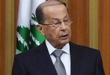صورة عون يستغرب من سلسلة اعتذارات عربية لحضور قمة بيروت!