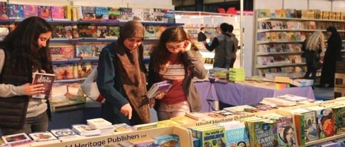 """بمشار كة عربية وأجنبية """"معرض بغداد الدولي للكتاب"""" يفتح أبوابه صباح اليوم !"""