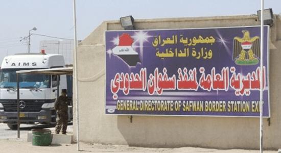 القبض على شخصين يحملان الجنسية البحرينية في منفذ سفوان الحدودي