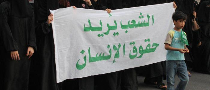 أول انتقاد في مجلس حقوق الانسان للسعودية
