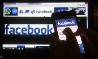 فيسبوك يعلن استقالة اثنين من كبار المسؤولين بسبب العطل الفني