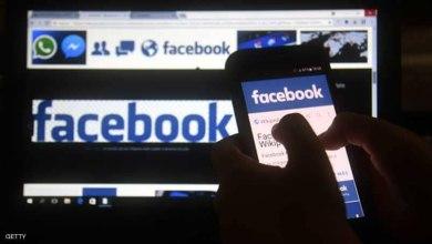 """صورة """" فيسبوك"""" يشهد العطل الأخطر في تاريخه .. ما الذي حدث ؟"""
