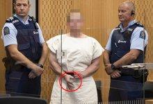 صورة إلى من أرسل سفاح نيوزيلاندا الإشارة السرية من داخل المحكمة؟
