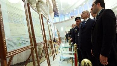 صورة بالصور.. عبدالمهدي يفتتح معرض الوثائق والمخاطبات الرسمية للنظام المباد