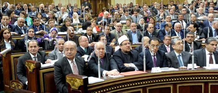 البرلمان يُمدِّد حُكْم السيسي حتى ٢٠٣٠ وتعديلات دستورية شملت تعيين نائب أو أكثر للرئيس