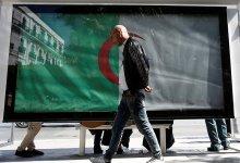 صورة توقيف 5 مليارديرات جزائريين في قضايا فساد