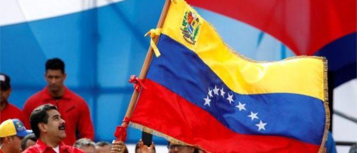 الولايات المتحدة تنوي تغيير السلطة في فنزويلا بمساعدة كولومبيا