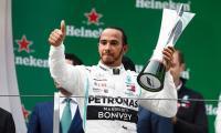 هاميلتون يتوج بالسباق الـ1000 للفورمولا واحد