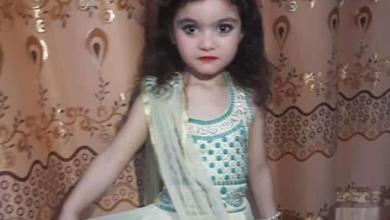 صورة الكشف عن تفاصيل جديدةبشأن (نحر) الطفلة زهراء بقضاء الخالص في ديالى