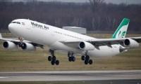 ألمانيا: حظر نهائي لشركة طيران «ماهان إير» الإيرانية