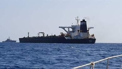 صورة إيران تهدد: سنحتجز ناقلة بريطانية مقابل ناقلة جبل طارق