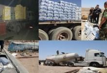 صورة الداخلية تضبط صهريج محمل بمشروبات كحولية في بغداد معدة للتهريب الى المحافظات الجنوبية