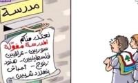 قناة للرئيس عون تنشر كاريكاتيرا يسيء لعدة دول منها العراق