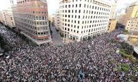 """مختصة بالشأن اللبناني لــ""""أكد نيوز """".. سقوط الحريري خسارة لحزب الله، و الشعب لن يخاف الطائفيون"""