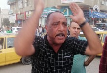 صورة اعفاءآت بالجملةلقيادات أمنية عراقية بسبب العنف ضد المتظاهرين