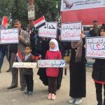 تظاهرة عائلية.. ألأب يصطحب أطفاله للاحتجاج واستنكار قتل الأبرياء