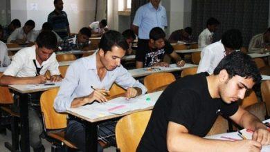 """صورة شمول الطلبة المتقدمين للامتحانات """"الخارجية"""" بتقليص المواد الدراسية"""