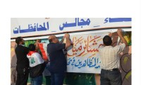 """مجالس المحافظات تواجه رفض شعبي جديد.. """"لاعودة لصناع الفساد """""""