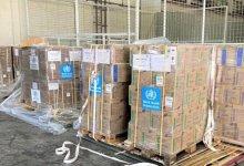 صورة شحنة مساعدات طبية أممية طارئة تصل العراق