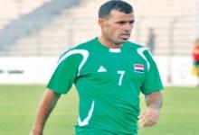 """صورة اصابة نجم منتخب العراق """"عماد محمد """" بفيروس كورونا"""