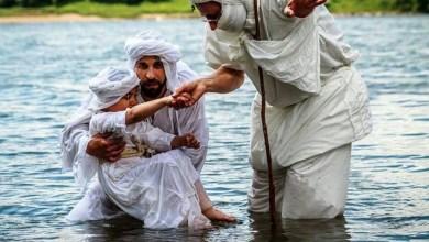 صورة الصور النمطية والمفاهيم الخاطئة تشوه الديانة الصابئية