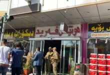 صورة مصرع فتاتين سوريتين بحادث حريق داخل فندق وسط أربيل .. صور